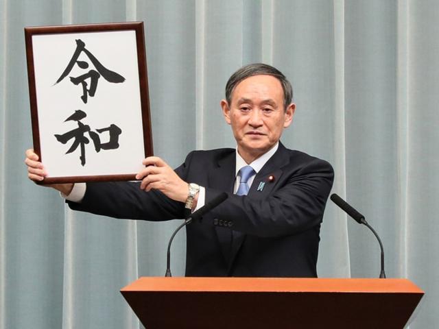 """Thủ tướng Nhật Bản vừa nhậm chức, TQ có động thái """"nắn gân"""" đầu tiên?"""