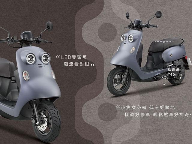 Yamaha trình làng xe tay ga Vinoora với thiết kế cực ấn tượng