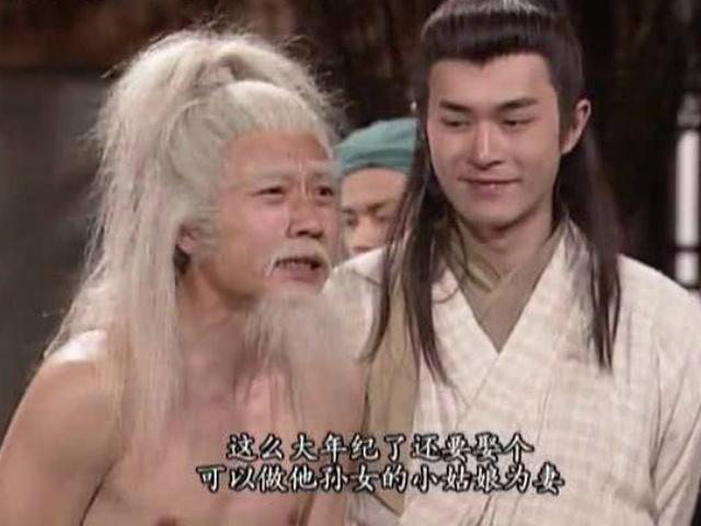 """Không phải Dương Quá, đây mới là cao thủ lợi hại nhất trong """"Xạ điêu tam bộ khúc"""" phim Kim Dung"""