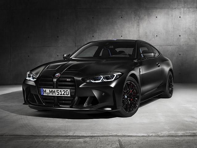 Chiêm ngưỡng xe BMW M4 Competition sản xuất giới hạn 150 chiếc trên toàn cầu