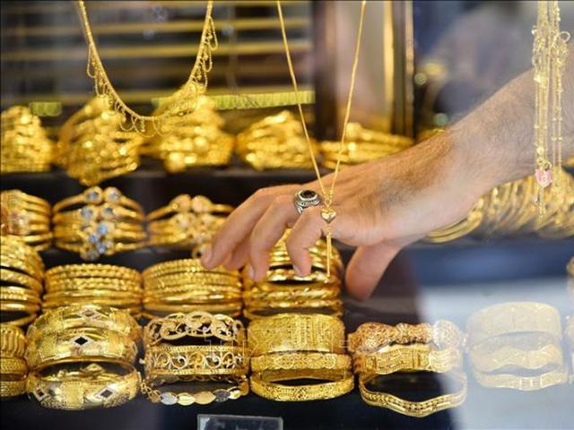 Giá vàng hôm nay 23/11: Lấy lại đà tăng giá?