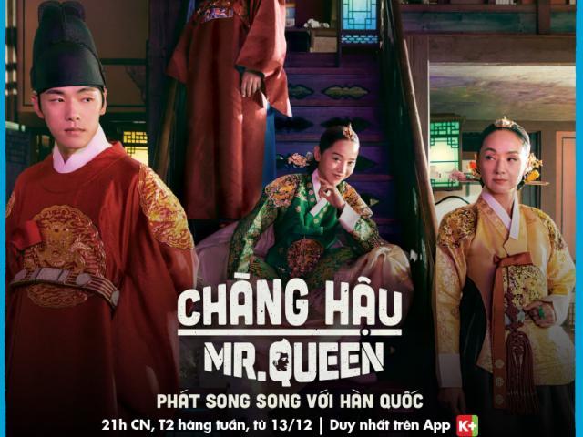 """Đọc vị các """"mẩu"""" trong Chàng Hậu - Siêu phẩm hài hước chính thức phát sóng tại Việt Nam song song với Hàn Quốc"""
