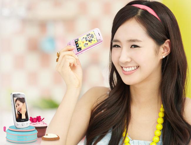 Yuri nhóm SNSD, sinh ngày 5/12/1989.