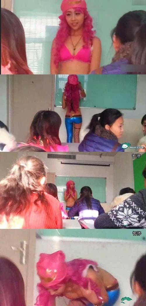 Cô giáo mặc nội y dạy học - 1