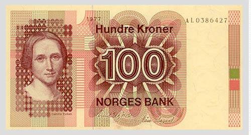 """Những đồng tiền """"gợi cảm"""" nhất thế giới - 1"""