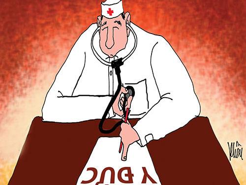 """""""Phong bì"""" và quyền của bệnh nhân - 1"""