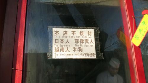 Nhà hàng Bắc Kinh kỳ thị người Nhật và VN - 1