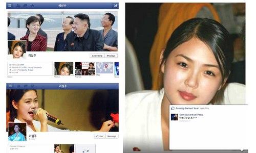 Chân dung vợ Kim Jong-un qua mạng xã hội - 1
