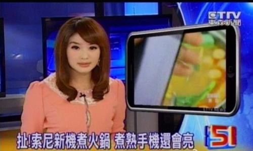 MC 37 tuổi lộ nội y trên truyền hình - 1