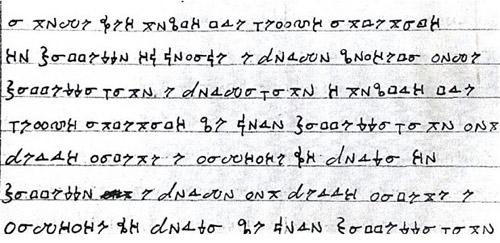 Cảnh sát giải mã nghi lễ bí ẩn của Mafia Ý - 1