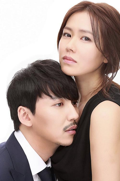 Ngọc nữ Son Ye Jin tái xuất ấn tượng - 1