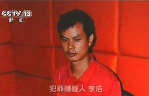 TQ tử hình kẻ bắt 6 cô gái làm nô lệ tình dục - 1
