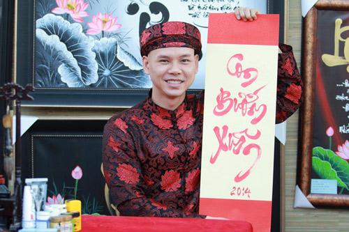 Phan Đinh Tùng làm mới Con bướm xuân - 1