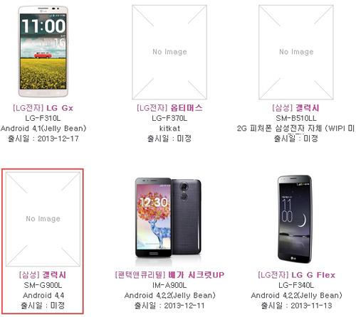 Samsung Galaxy S5 lộ màn hình 5,1 inch, chỉ Full HD - 1