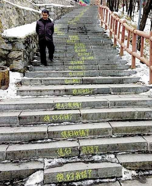 Quỳ gối viết xin lỗi vợ trên 300 bậc thang - 1