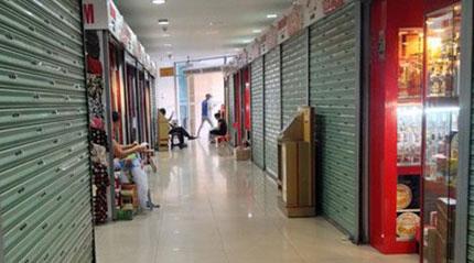 Chợ, trung tâm thương mại vắng hoe sau Tết - 1