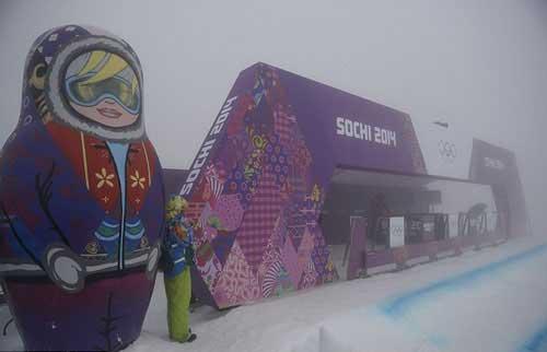 Sương mù làm gián đoạn Olympic Sochi 2014 - 1