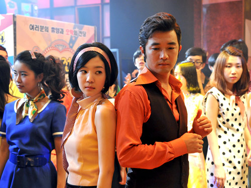 Tài tử Ahn Jae Wook trở lại trong phim bom tấn - 1