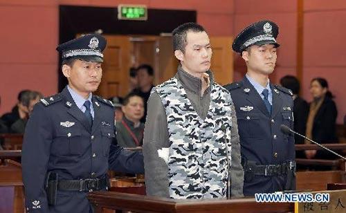 Trung Quốc: Tử hình sinh viên y khoa đầu độc bạn - 1