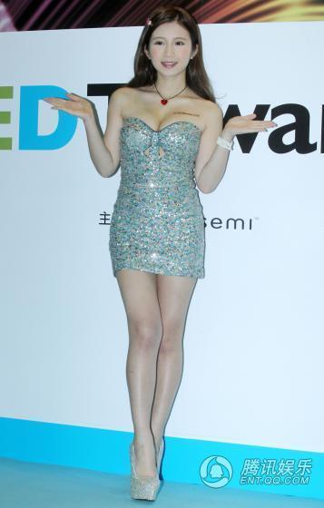 Người đẹp Đài Loan bị chỉ trích quá gợi cảm - 1