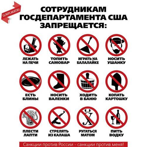 Cộng đồng mạng Nga giễu cợt lệnh cấm vận của Mỹ - 1