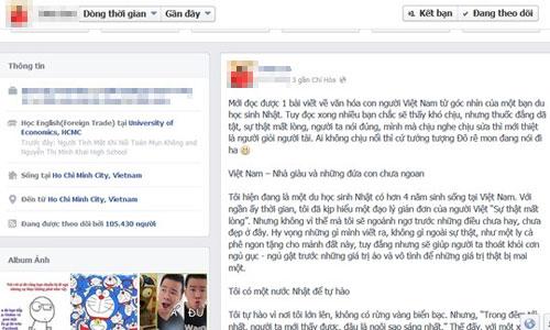 Bức tâm thư du học sinh Nhật gửi người Việt - 1