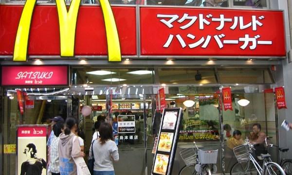 McDonald's bị tố trốn 1 tỷ Euro tiền thuế - 1