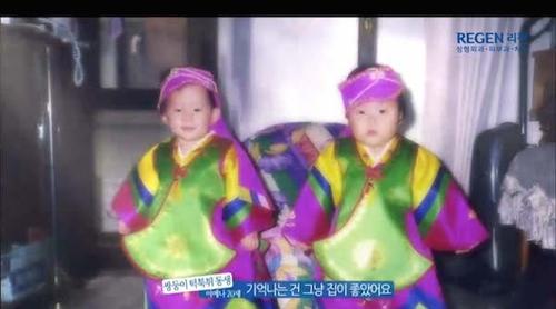 Thiếu nữ Hàn Quốc xinh đẹp hơn nhờ căn chỉnh mặt lệch - 1