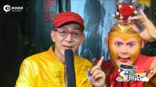 Lục Tiểu Linh Đồng: 'Ngộ Không yêu là có tội với tổ tông' - 1