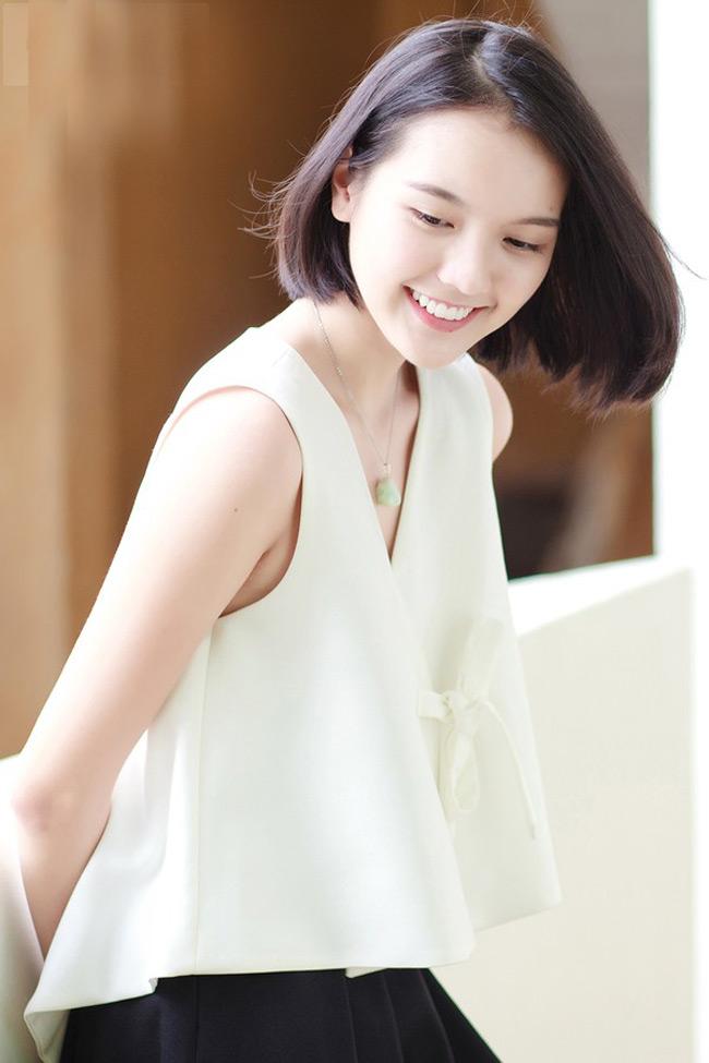 Cô gái có nụ cười xinh