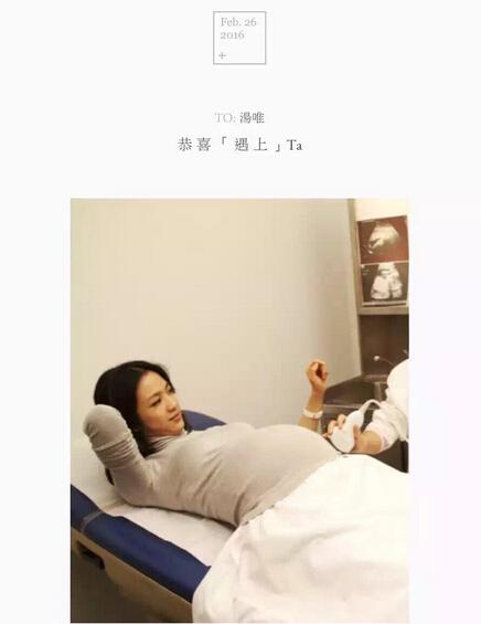 Thang Duy bất ngờ khoe mang bầu sinh con năm khỉ - 1