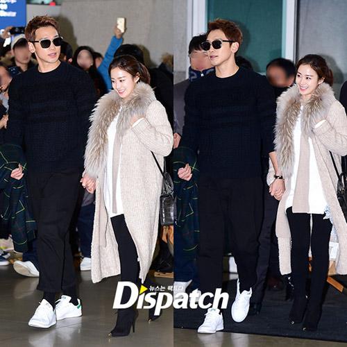 Ai cũng phải ngoái nhìn vì Kim Tae Hee xuất hiện sau đám cưới - 1