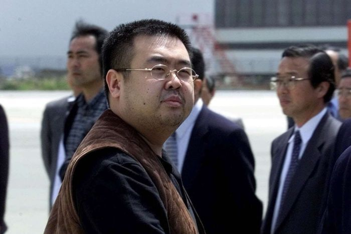 Bắt người phụ nữ thứ hai vụ sát hại anh trai Kim Jong-un - 1