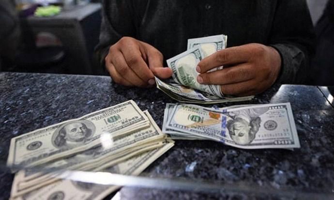 Giá USD tăng vọt sáng nay, tiến đến sát trần - 1