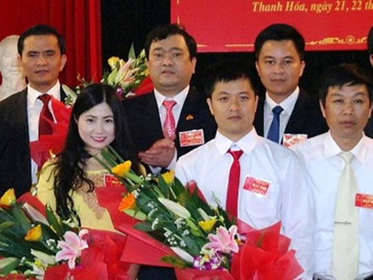 Tấm biển ghi chức danh của bà Trần Vũ Quỳnh Anh không còn - 1