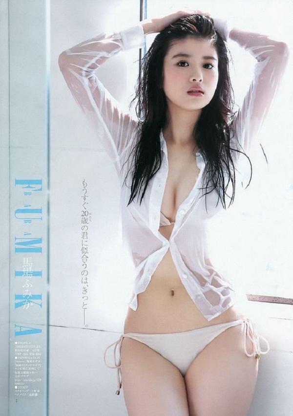 """Đường cong """"ảo tung chảo"""" của mẫu Nhật có nhóm máu hiếm - 2"""