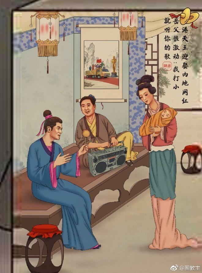 """Ảnh hậu ngoại tình, scandal """"Hoàn Châu cách cách"""" hot nhất Cbiz 2017 - 1"""
