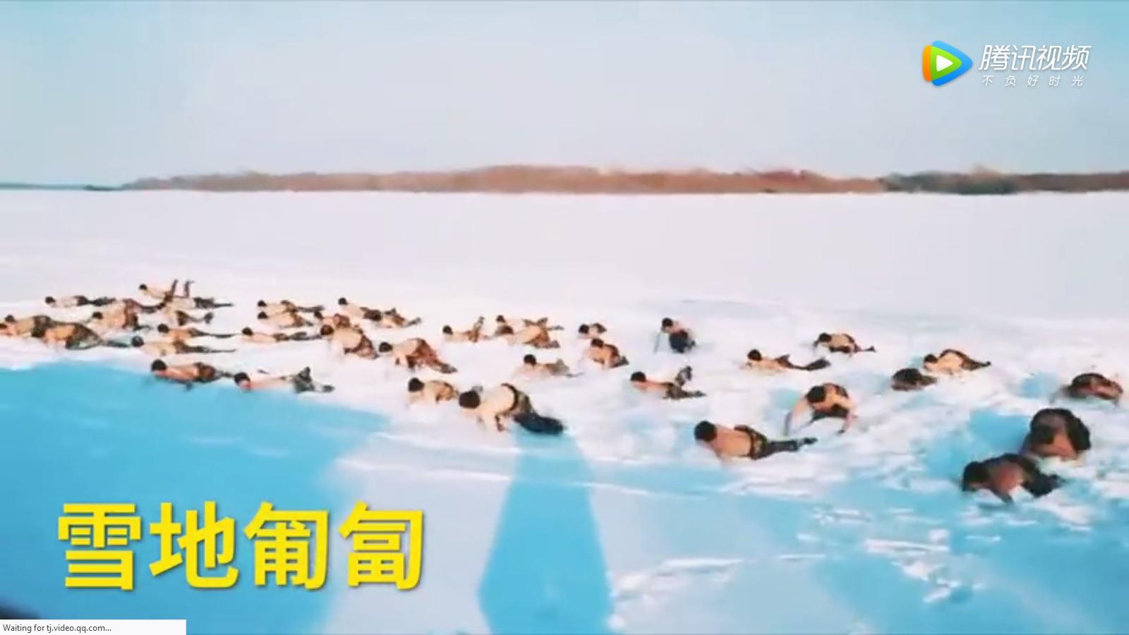 Lính TQ cởi trần, lăn lê trên tuyết giữa trời âm 20 độ - 1