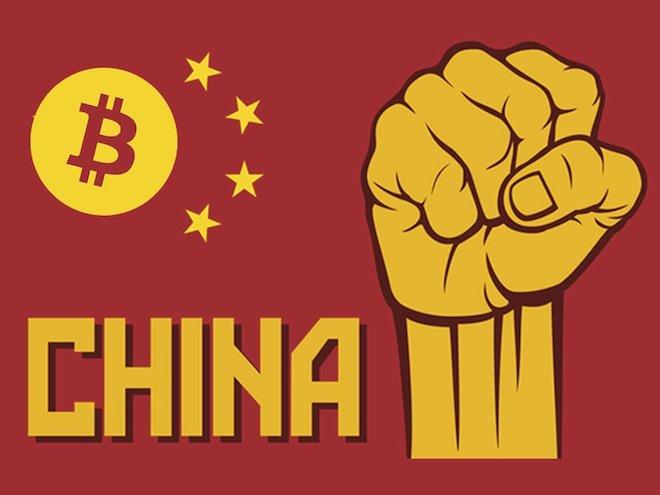 Các công ty Bitcoin lớn đang tháo chạy khỏi Trung Quốc vì bị cấm - 1
