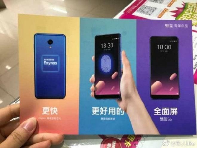 Meizu M6s giá rẻ lộ diện trước giờ ra mắt - 1