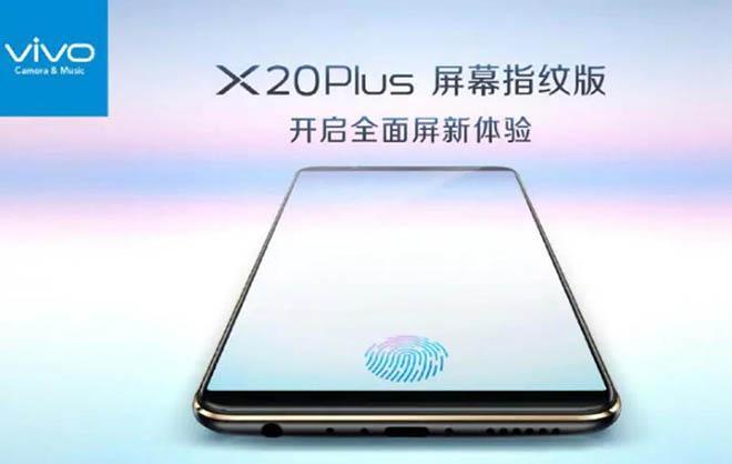 Vivo X20 Plus giá 14,2 triệu đồng, ra mắt hôm nay - 1