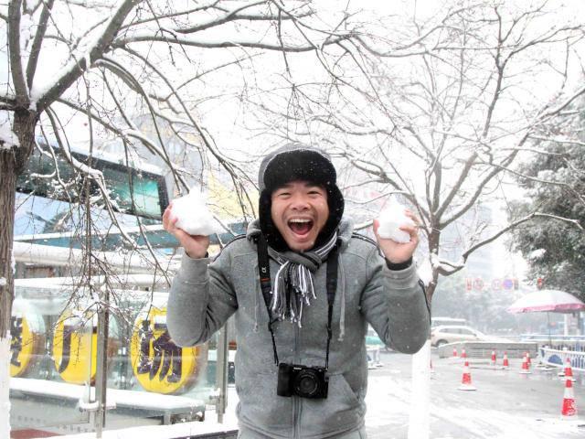 Ngắm tuyết rơi tuyệt đẹp ở Thường Châu trước trận chung kết U23 VN - U23 Uzbekistan
