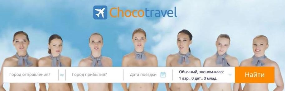"""Tiếp viên hàng không bị """"ném đá"""" vì khỏa thân quảng cáo ở Kazakhstan - 1"""