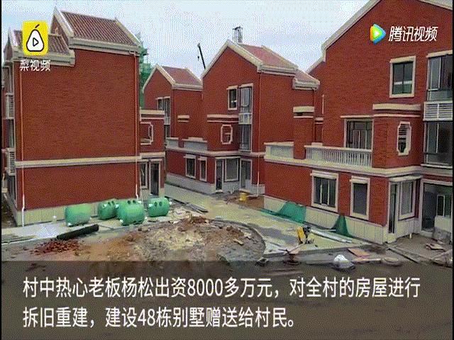 Đại gia TQ cao hứng xây 48 biệt thự cho dân ở không lấy tiền