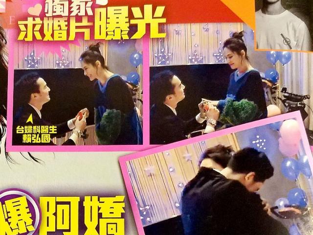 Lộ hình ảnh Chung Hân Đồng trong buổi tối được cầu hôn