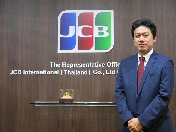 JCB đẩy mạnh hợp tác toàn diện, mở rộng thanh toán tại Việt Nam - 1