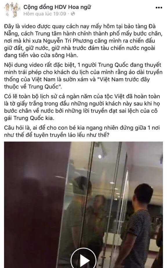 """Truy tìm HDV du lịch Trung Quốc """"xuyên tạc"""" áo dài truyền thống Việt - 1"""