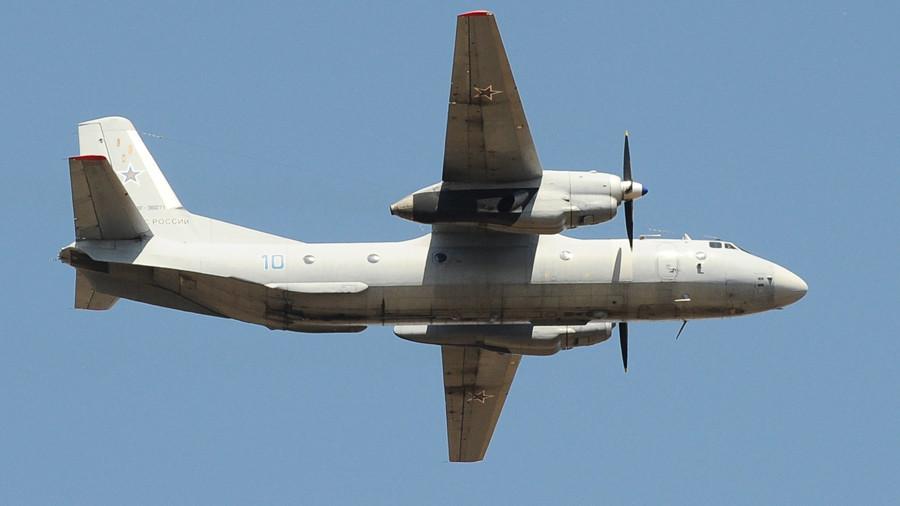 Máy bay của quân đội Nga rơi ở Syria, toàn bộ 39 người tử vong - 1