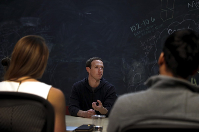 Lý do nào khiến Zuckerberg khó rời chức CEO Facebook? - 1