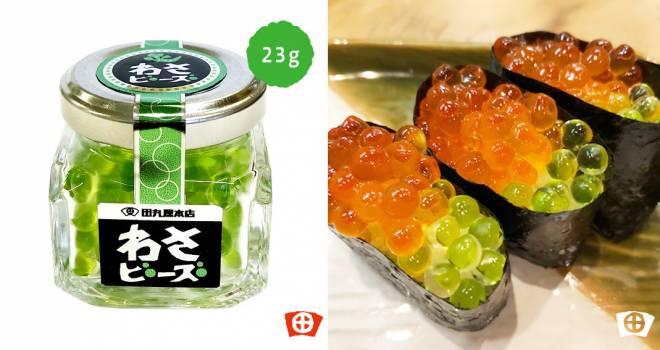 Trân châu wasabi, món ăn cực lạ nhưng nhất định không được cho vào trà sữa - 1